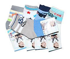 Носки детские для мальчика A6008