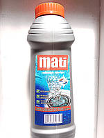 Крот для чистки труб в гранулах Mati Pulver 500 гр