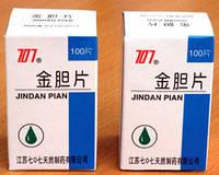 JINDAN PIAN таблетки-пилюли для желчного пузыря, для нормального образования желчи растворения желчных камней