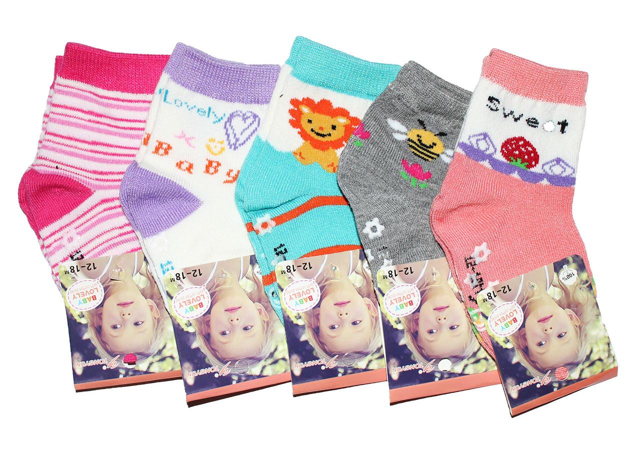 Носки детские для девочки A 5008