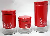 Набор баночек для кофе, чая и сахара