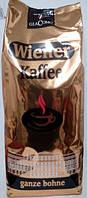 Кофе GiaComo Wiener Kaffee в зернах 1 кг