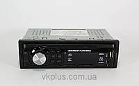 Автомагнитола Pioneer MP3 6306 ISO с пультом, Магнитола в автомобиль MP3 /SD /USB, магнитола пионер,