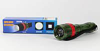 Фонарик BL 5577, Мощный ручной аккумуляторный фонарик, Тактический фонарик Bailong, светодиодный фонарик