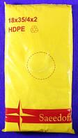 Пакет фасовка 18*35 мм