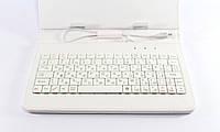 Чехол клавиатура, чехол с клавиатурой для планшета 7 дюймов, KEYBOARD 7 white micro, чехол для планшета