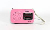 Мобильная колонка SPS 1300 FM/USB/SD, портативная колонка радиоприемник, музыкальная колонка