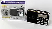 Мобильная Колонка SPS 1680, колонка MP3/WMA , портативная колонка, радиоприемник, музыкальная колонка