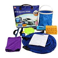 Набор X HOSE bag, набор для мойки автомобиля, садовый шланг, Набор для полива, шланг для полива, шланг x hose