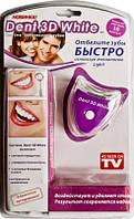 Отбеливатель зубов WHITE TOOTH 3D, гель для отбеливания зубов, каппа для отбеливания зубов