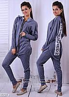 Женский спортивный костюм 02276
