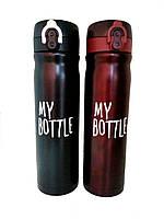 Термос 9036-500, Термос My Bottle, термокружка, Май ботл термос, термос для напитков, термос My Bottle  500мл