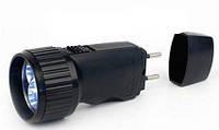 Фонарик DIK ORIG. 528, Ручной фонарик, фонарик с зарядом от сети, Светодиодный фонарь с вилкой