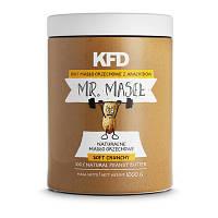 KFD Nutrition Арахісове масло з горіхами 1 кг
