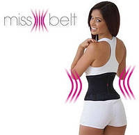 Утягивающий пояс miss belt, Пояс мисс белт, Фитнес корсет, Пояс для похудения miss belt, корректирующий пояс