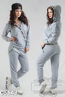 Женский спортивный костюм 05543