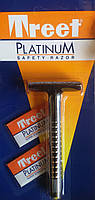Классический станок для бритья Treet Platinum + 2 лезвия, фото 1