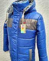 Зимняя очень теплая куртка для мальчиков р.128-152 подстежка овчина