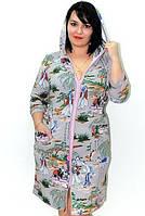 Халат женский с капюшоном, на молнии, материал хлопок, батальные размеры. Разные цвета. Только опт.