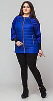 Короткая куртка электрик с трикотажным рукавом