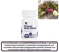 Перуанская Мака и другие Энерготоники, Форевер, Forever Multi-Maca®, 60 таблеток, фото 1