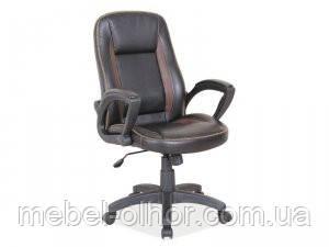Офисное кресло -810