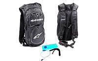 Рюкзак с питьевой системой Alpinestars (PL, рр 49х16х8см, черный)