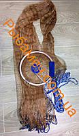 Кастинговая сеть парашют Фрисби из кордовой нити