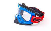 Мотоочки, маска для фрірайду, данунхілу Tanked - прозора лінза (синій)