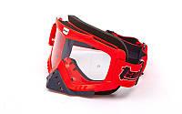 Мотоочки, маска для фрірайду, данунхілу Tanked - прозора лінза (червоний)