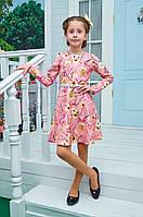 Платье Ирен  светло-розовый р. 128-146