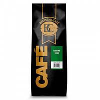 Кофе в зернах Bertschi. Gastro King 250g