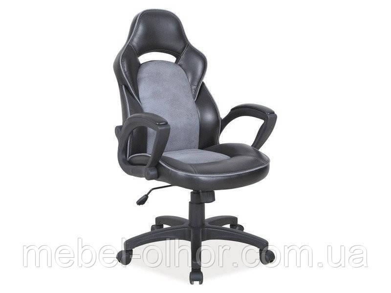 Офисное кресло -115