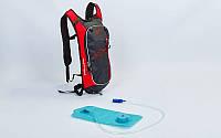 Рюкзак с питьевой системой Alpinestars (PL, рр 49х16х8см, черный-красный)