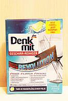 Таблетки для посудомоечных машин Denkmit Multipower Revolution 40шт.  Германия