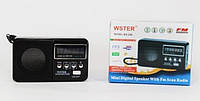 Мобильная Колонка SPS WS 239, портативная колонка, музыкальная USB колонка, колонка с FM радио