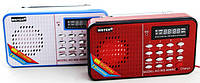 Портативная колонка SPS WS 958, мобильная колонка, колонка радиоприемник, музыкальная колонка, мини колонка