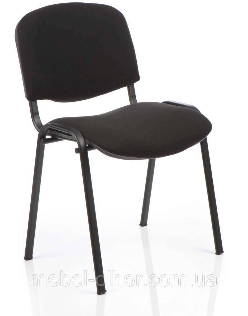 Офисное кресло -ISO