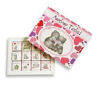 Шоколадный набор Люблю Тебя Мини , сувенирные шоколадки