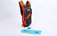 Рюкзак с питьевой системой KTM (PL, р-р 49х16х8см, черный-оранжевый)