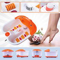 Гидромассажная ванночка для ног Multifunction Footbath, ванночка массажер для ног