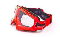 Мотоочки, маска для фрірайду, данунхілу Tanked №1 - прозора лінза (червоний), фото 1