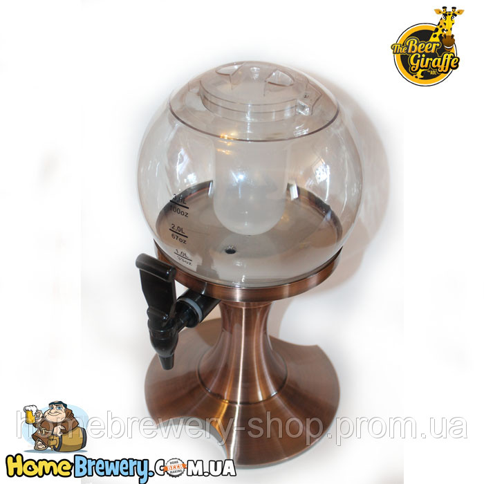 Пивной диспенсер Beer Balloon