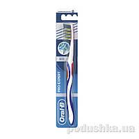 Зубная щетка Oral-B Pro Expert Экстра-Чистка 40 средняя 76775