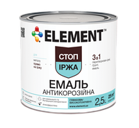Грунт-эмаль антикоррозионная 3 в 1 Стоп Иржа ELEMENT 2кг, темно-коринева