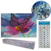 "Картина бриллиант ""Бабочка на цветке"", рулон, 20x30"