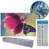 "Картина бриллиант ""Бабочка на тюльпане"", рулон, 20x30"