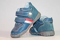 Детские ботинки туфли  для мальчика B&G LD133-888
