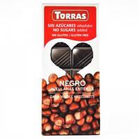 Черный шоколад с Фундуком, без сахара, Torras, 150г