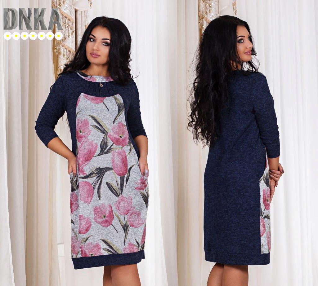 bc57c98414ec Платье ангора розовые тюльпаны ботал - купить по лучшей цене в ...
